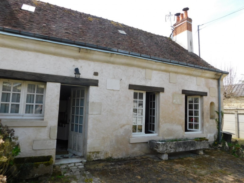 Vente maison / villa Montoire sur le loir 74000€ - Photo 3