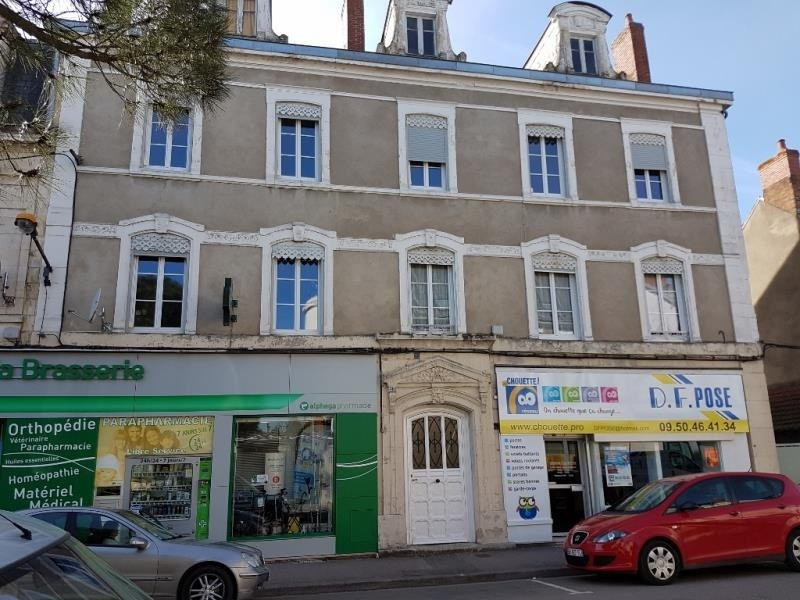 Location appartement Fourchambault 450€ CC - Photo 1