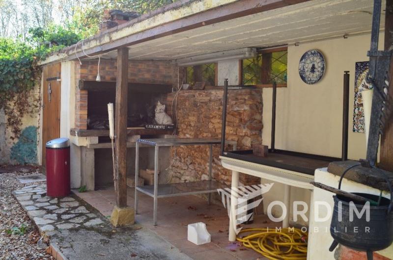 Vente maison / villa Santranges 45000€ - Photo 9