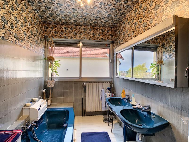 Vente maison / villa Montluçon 130000€ - Photo 10
