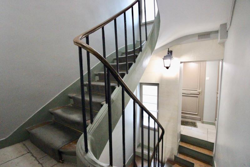 Vente appartement Paris 3ème 695000€ - Photo 7