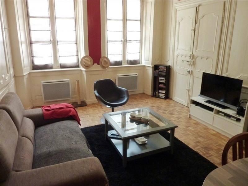 Sale apartment Fougeres 43400€ - Picture 1