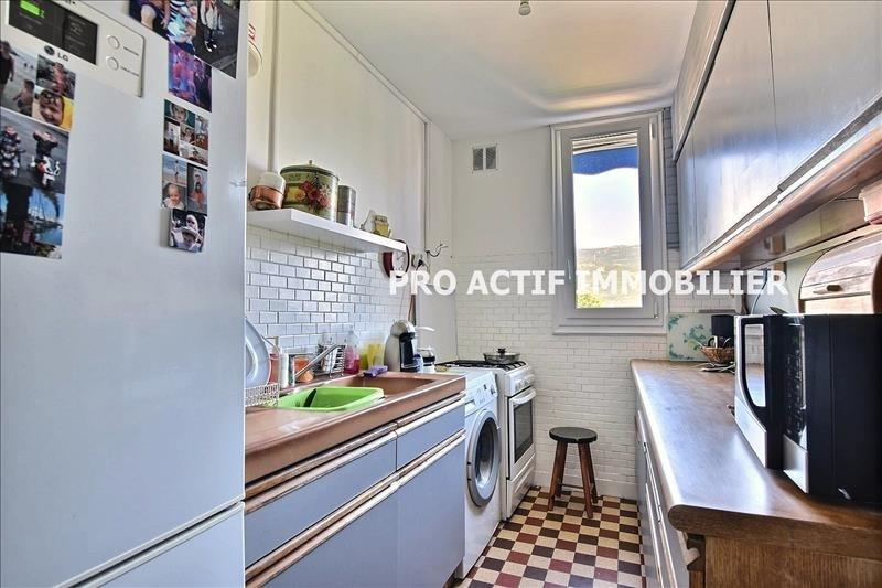 Vente appartement Grenoble 148000€ - Photo 8