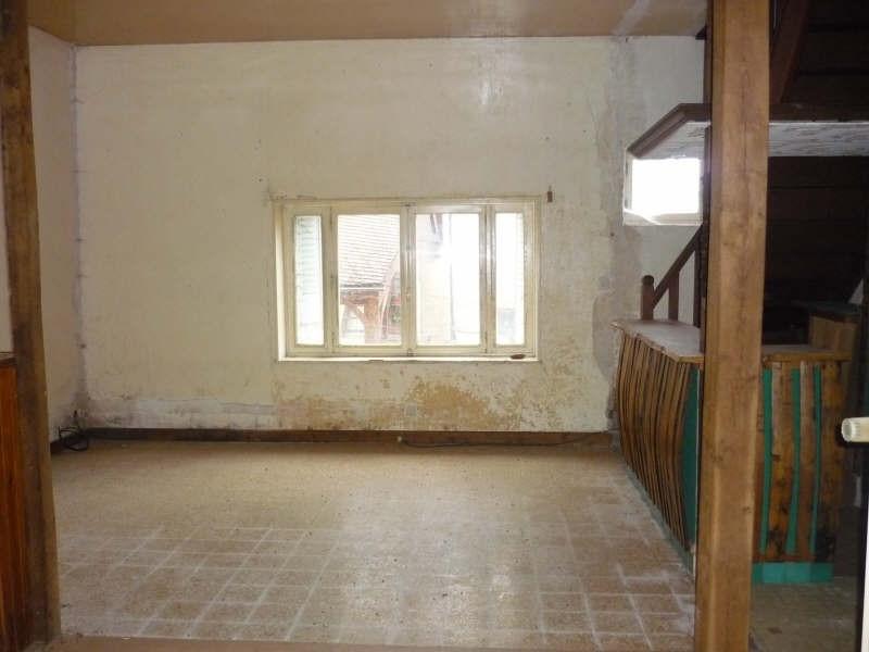 Vente maison / villa Val de mercy 67000€ - Photo 3