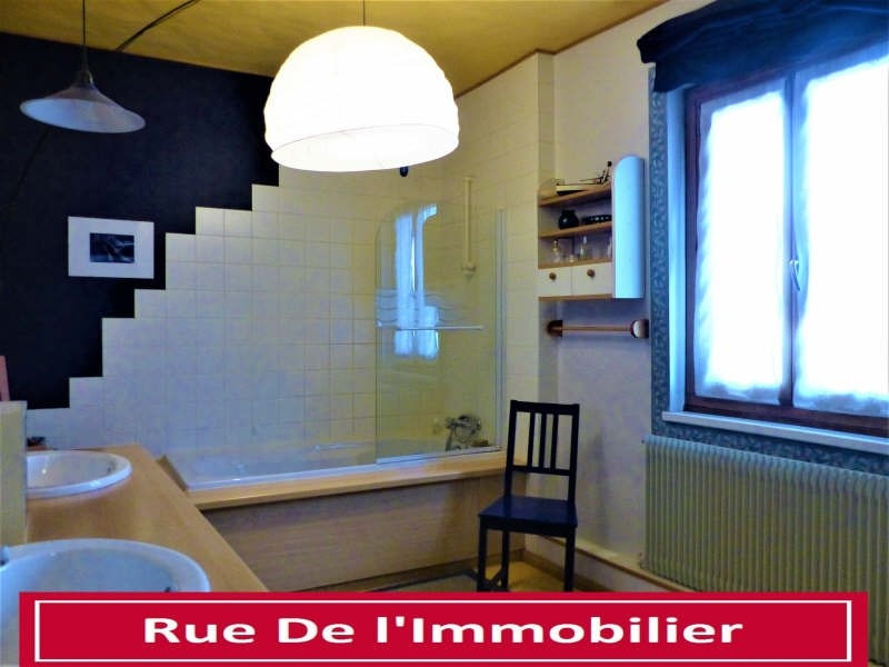 Vente appartement Gries 264 490€ - Photo 5