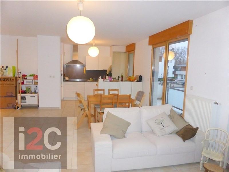 Affitto appartamento Prevessin-moens 1770€ CC - Fotografia 3