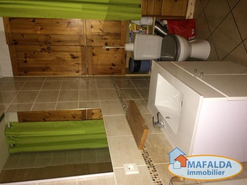 Location appartement Mont saxonnex 645€ CC - Photo 6