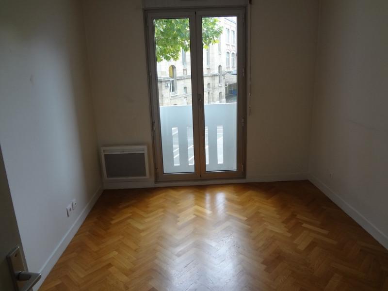 Sale apartment Saint-mandé 455000€ - Picture 9