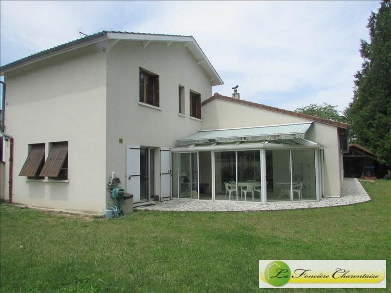 Vente maison / villa Aigre 138000€ - Photo 1