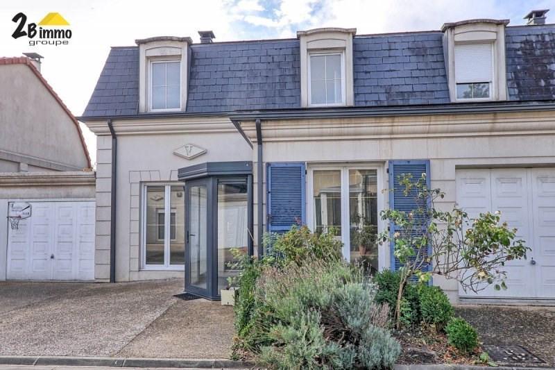 Vente maison / villa Thiais 440000€ - Photo 2