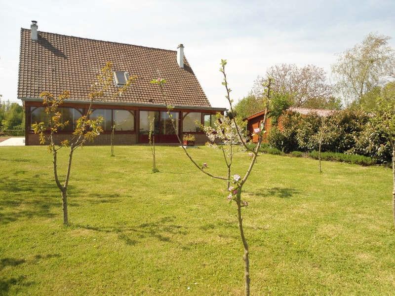 Vente maison / villa Maroilles 260000€ - Photo 9