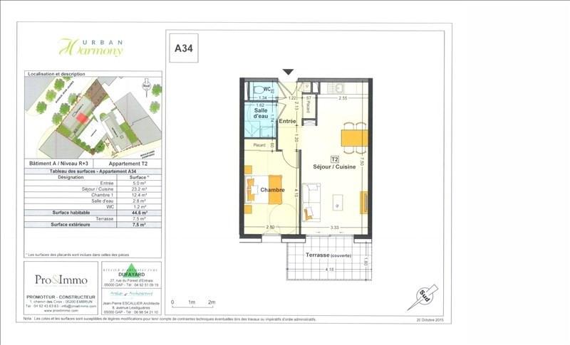 Rental apartment Gap 607€ CC - Picture 2