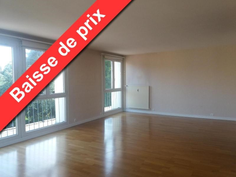 Location appartement Saint omer 880€ CC - Photo 1