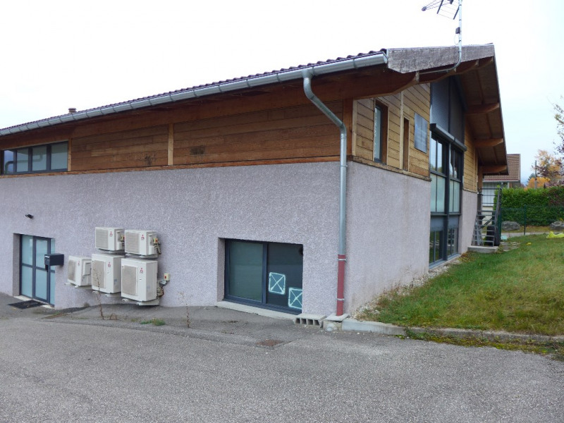 Vente local commercial Sevrier 795 000€ - Photo 1