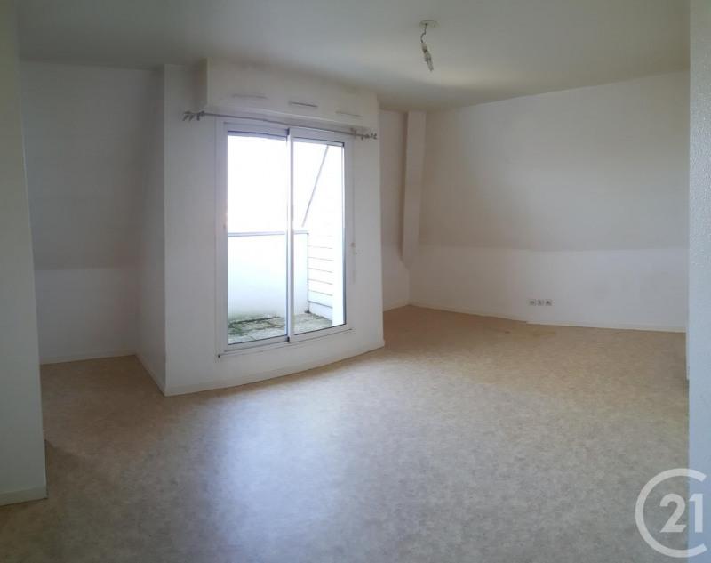 Aрендa квартирa Ifs 530€ CC - Фото 2