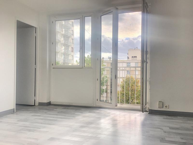 Produit d'investissement appartement Rosny sous bois 164000€ - Photo 1