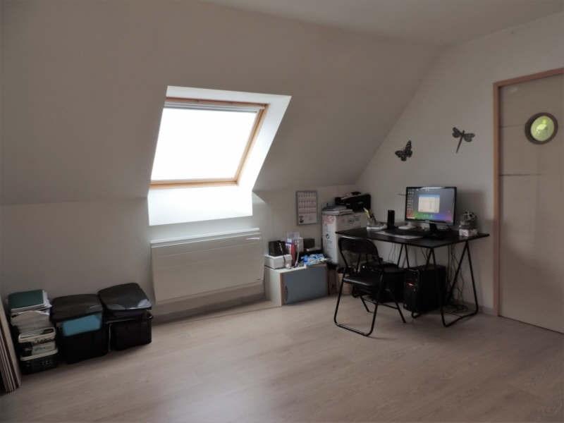 Sale house / villa Boiry ste rictrude 294000€ - Picture 8