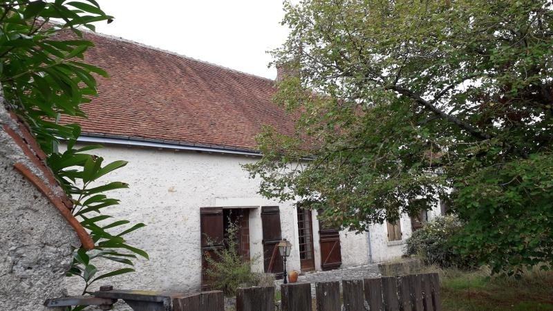 Vente maison / villa St aignan 94000€ - Photo 1