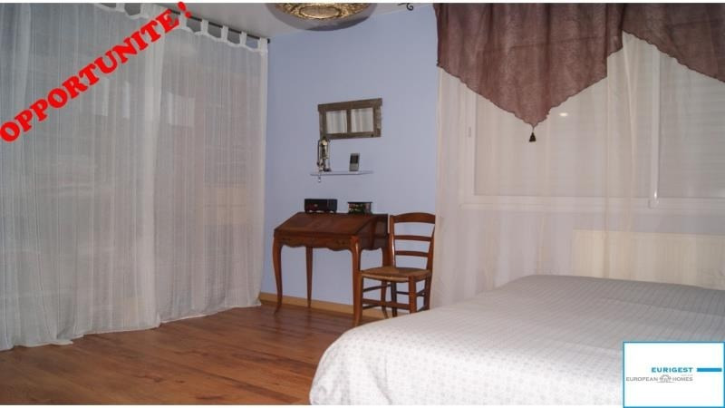 Vente maison / villa La grigonnais 239000€ - Photo 8