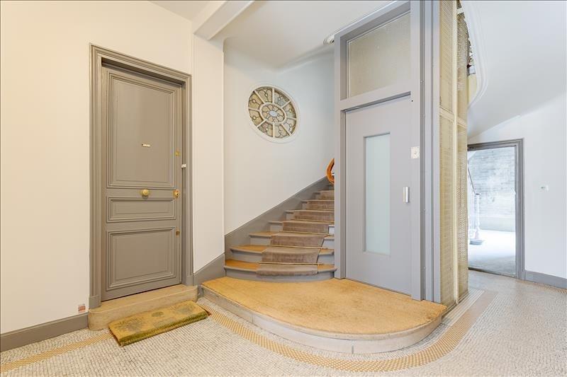 出售 公寓 Paris 15ème 897000€ - 照片 7