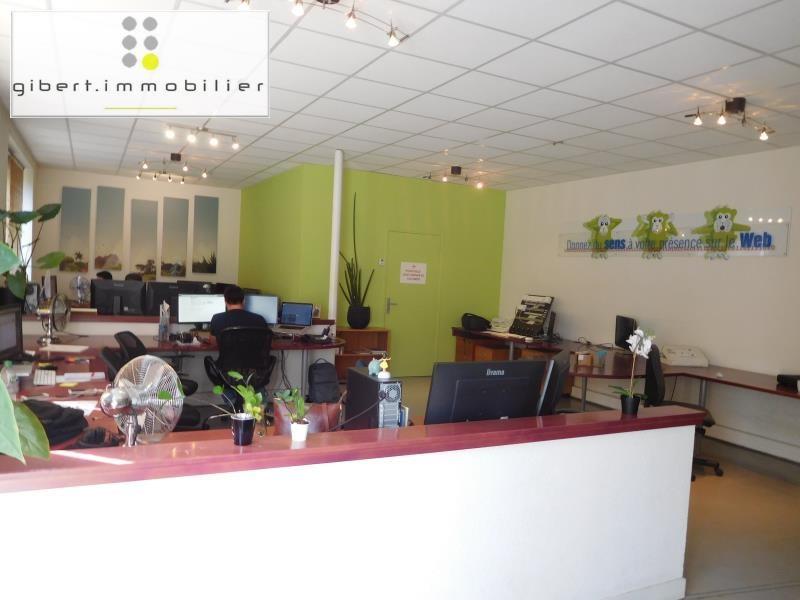 Rental office Le puy en velay 1800€ HC - Picture 6