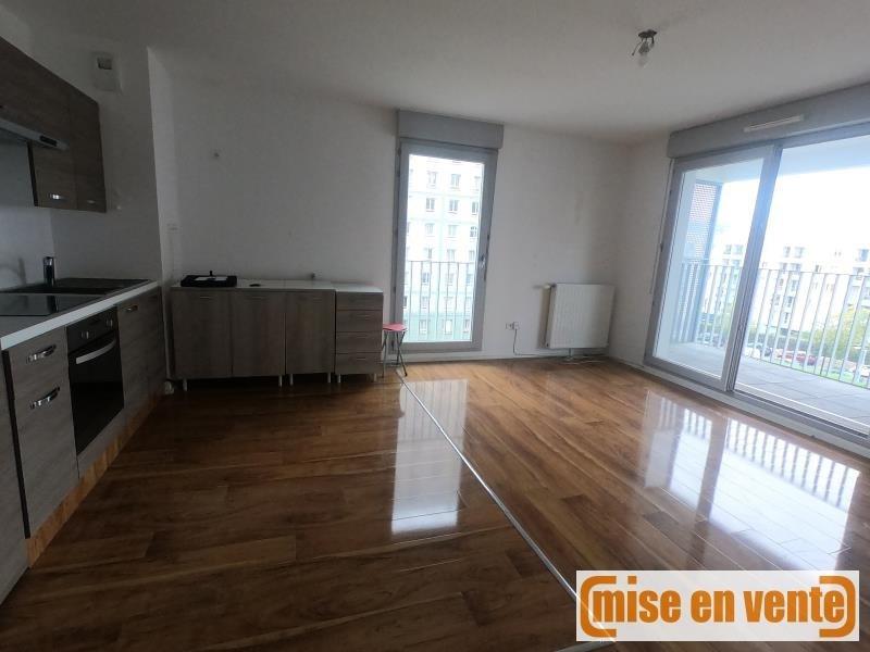 Продажa квартирa Champigny sur marne 214000€ - Фото 1