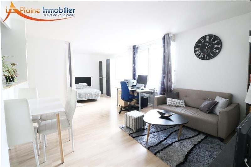Vente appartement La plaine saint-denis 235000€ - Photo 1