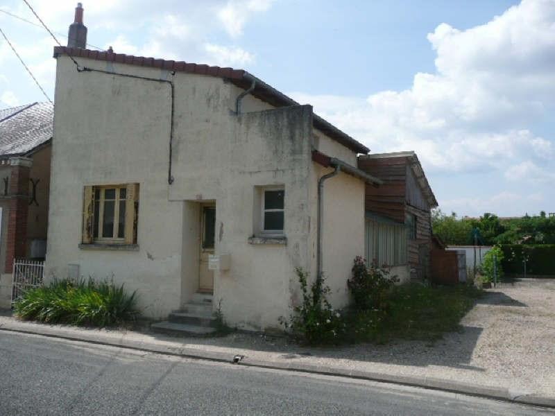 Vente maison / villa Aubigny sur nere 65000€ - Photo 1