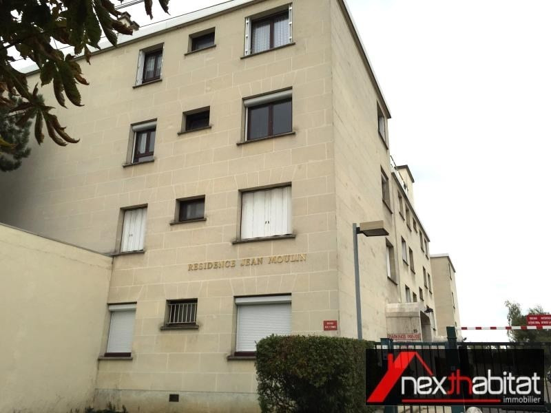 Vente appartement Livry gargan 194 000€ - Photo 5