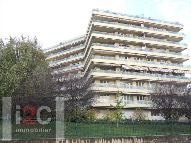 Alquiler  apartamento Ferney voltaire 1681€ CC - Fotografía 7