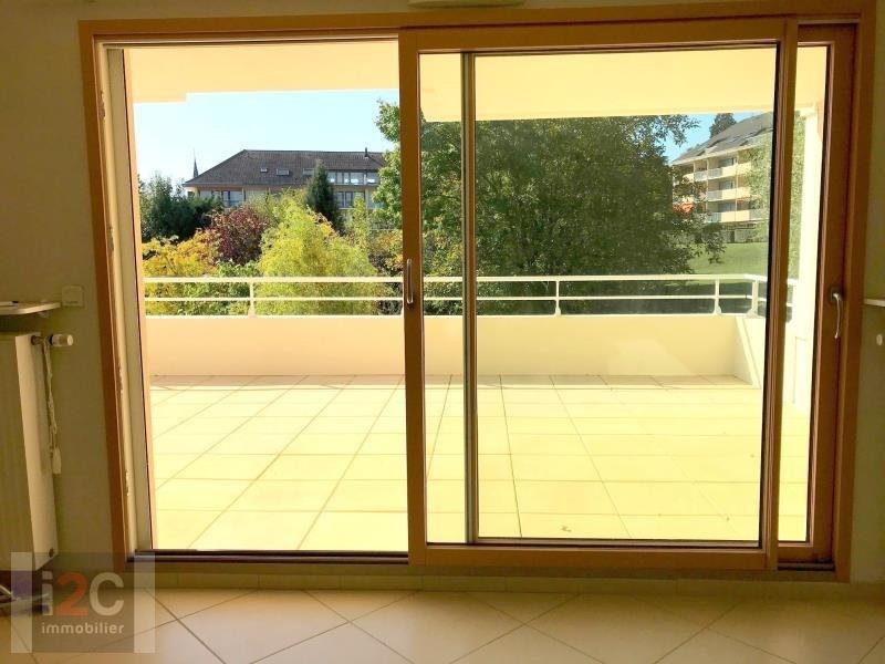 Vente appartement Divonne les bains 695000€ - Photo 2