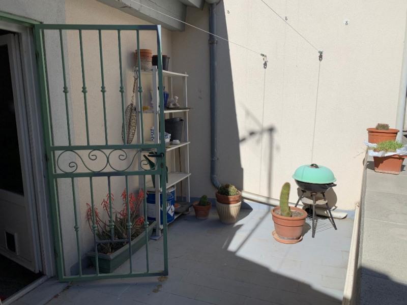 Vente maison / villa Vauvert 125000€ - Photo 2