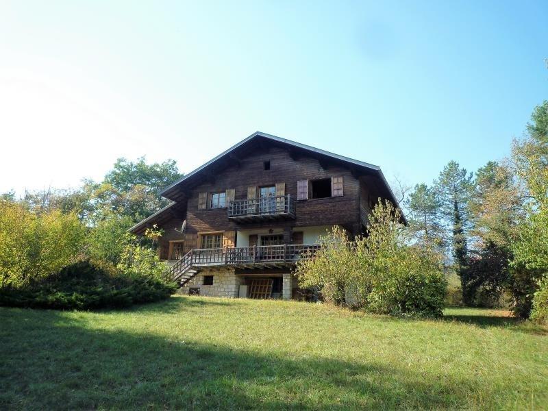Sale house / villa Culoz 185000€ - Picture 6