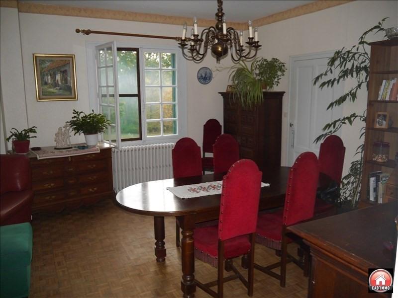 Vente maison / villa Bergerac 299000€ - Photo 4