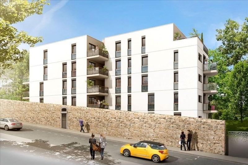 Vente appartement Nantes 1200000€ - Photo 2