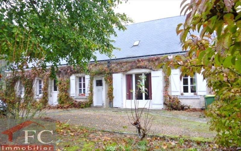 Vente maison / villa Monthodon 125000€ - Photo 1