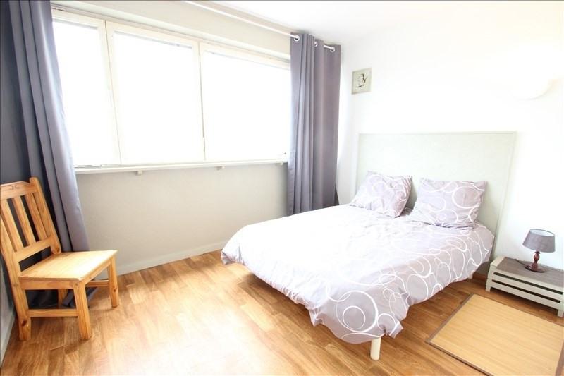 出售 公寓 Thionville 95000€ - 照片 3