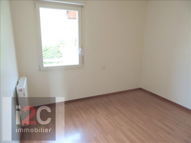 Venta  casa Peron 442000€ - Fotografía 5