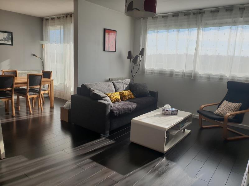 Vente appartement Gagny 239000€ - Photo 1