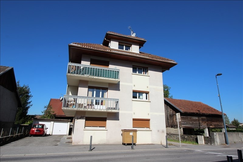 Location appartement Saint-pierre-en-faucigny 485€ CC - Photo 6