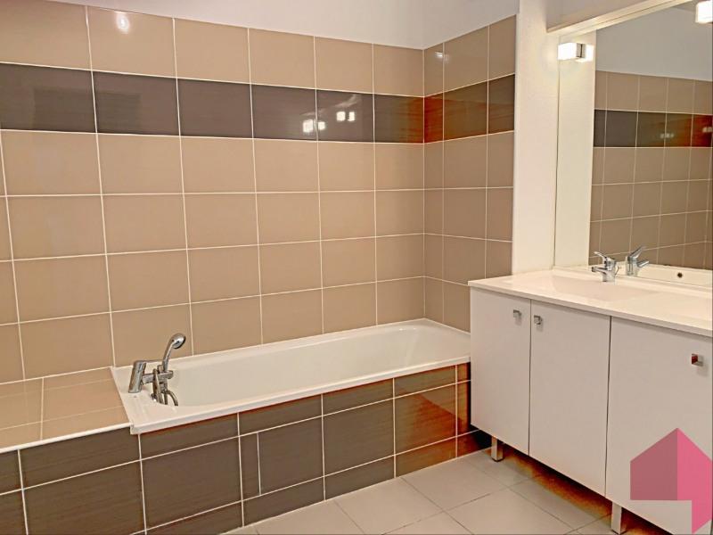 Sale apartment Saint-orens-de-gameville 275000€ - Picture 6