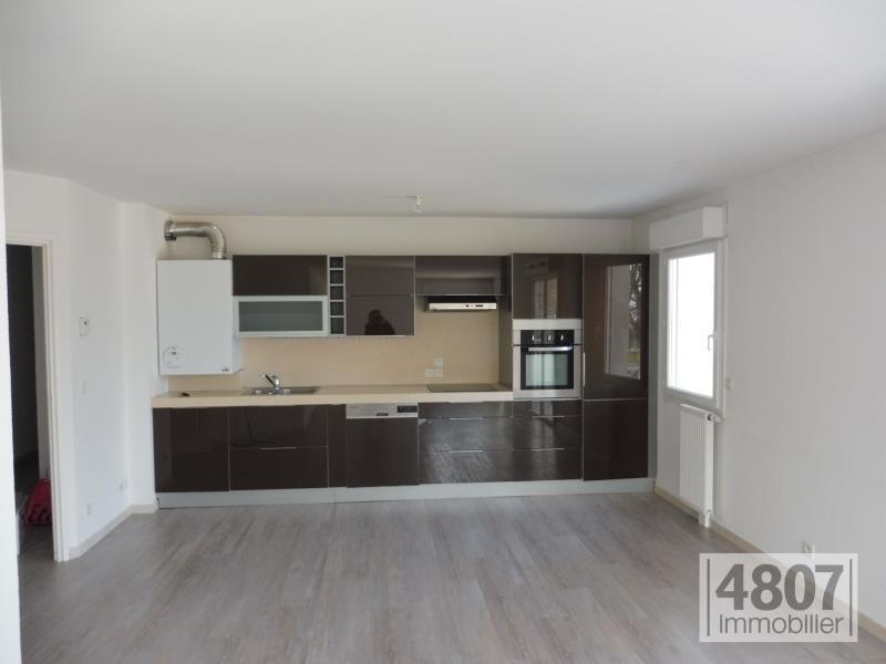 Vente appartement Sallanches 275000€ - Photo 3