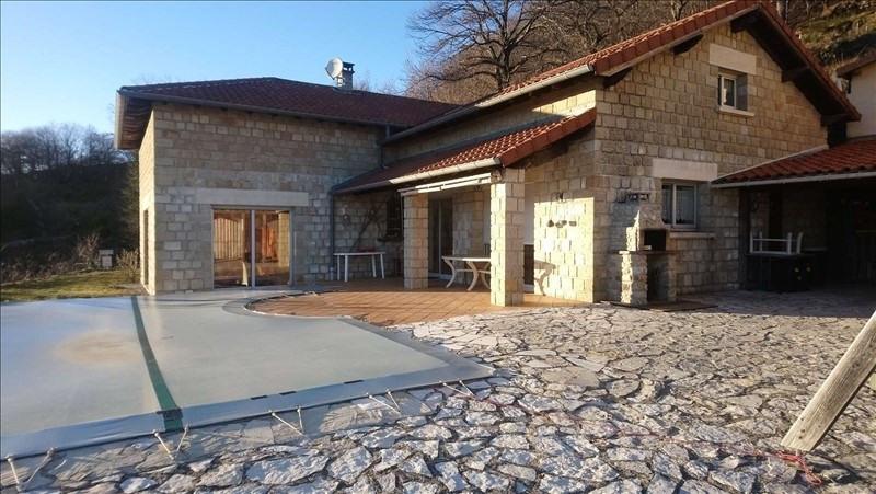 豪宅出售 住宅/别墅 Vals les bains 564000€ - 照片 3