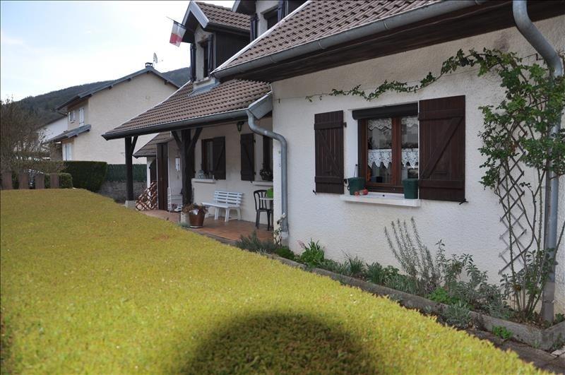 Vente maison / villa 15mn oyonnax jura sud 225000€ - Photo 7