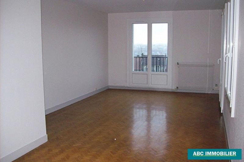 Vente appartement Limoges 88970€ - Photo 4