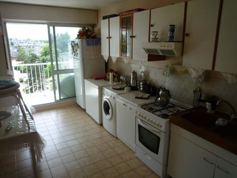 Vendita appartamento Moulins 80000€ - Fotografia 1