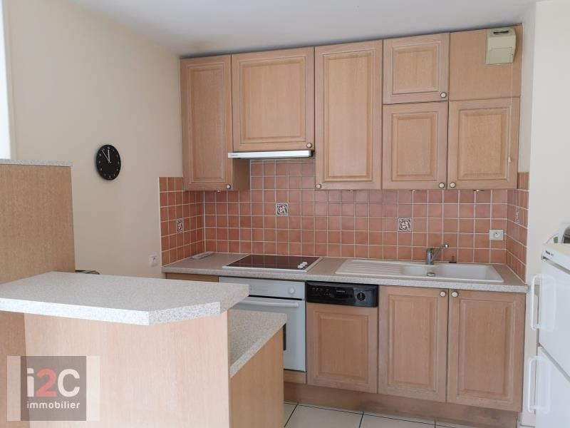 Sale apartment Ferney voltaire 335000€ - Picture 5