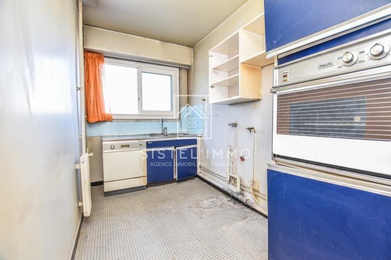 Sale apartment Paris 11ème 669500€ - Picture 7