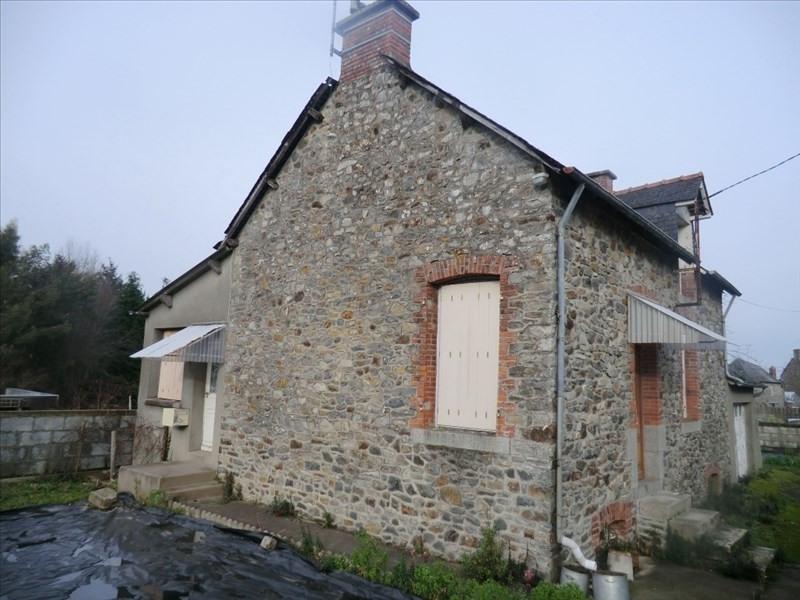 Vente maison / villa Dompierre du chemin 32000€ - Photo 2