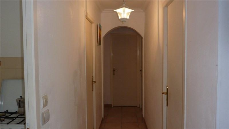 Vente maison / villa Dolus d'oleron 251600€ - Photo 6